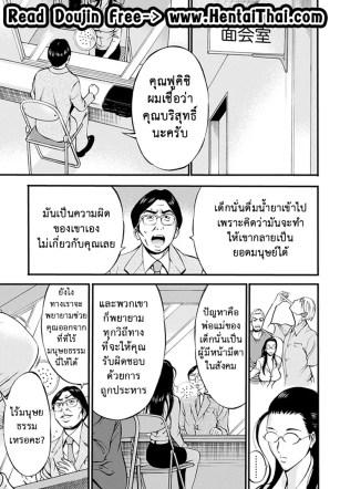 ดัดสันดานนักโทษหญิง 7 – [Nagashima Chousuke] Girls Must Die! Ch.7